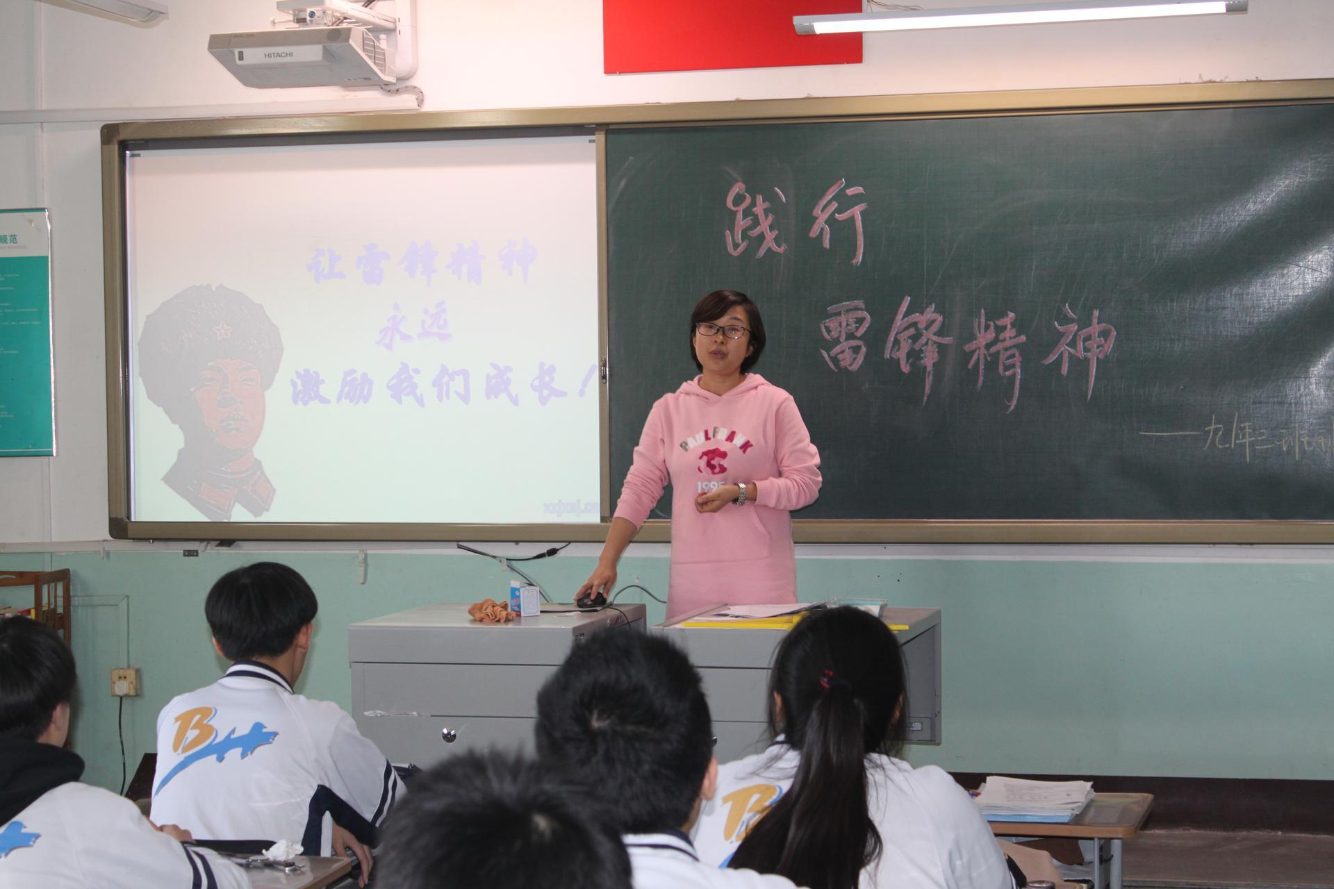 学雷锋主题班会7.JPG