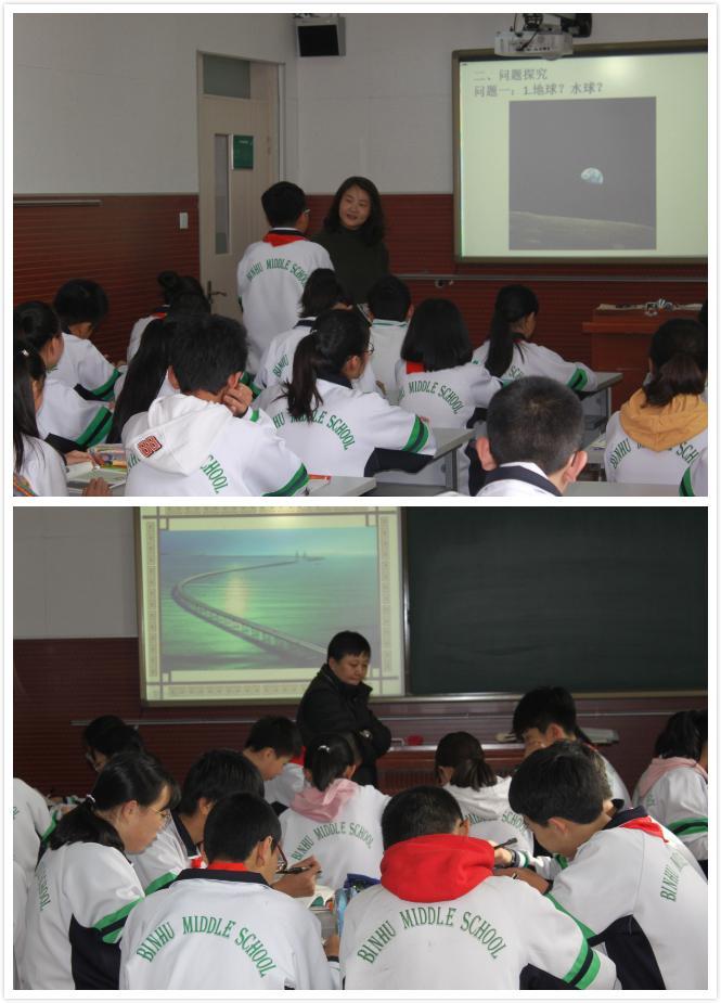 地理老师正在上课.jpg