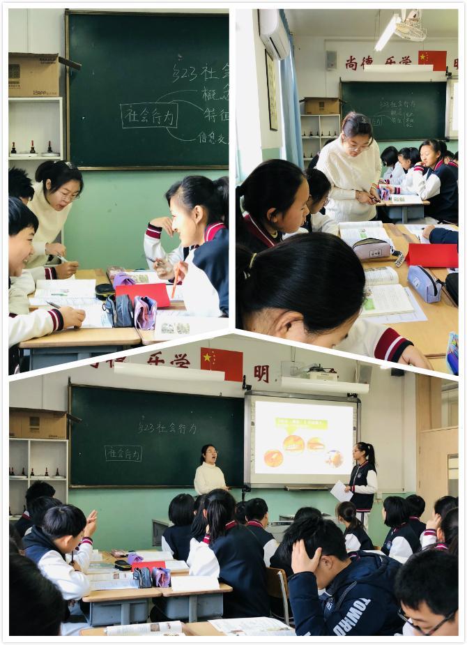 张锦老师正在上课1.jpg